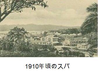 1910スバ