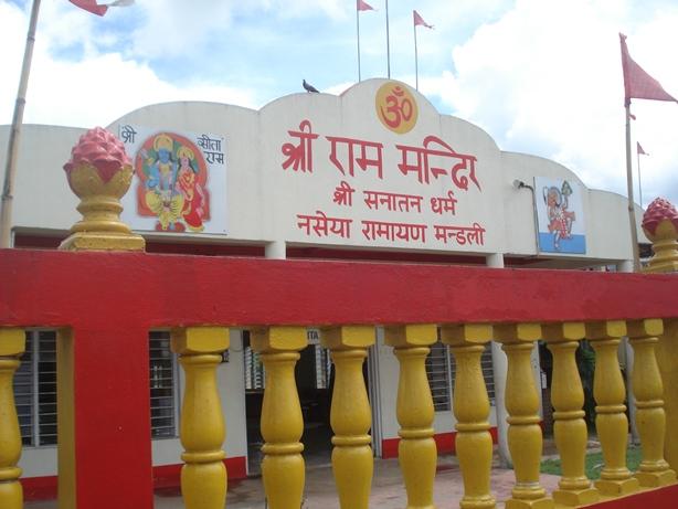 hindjiin